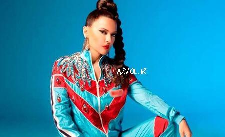 دمت آکالین - جانیما دا دسین